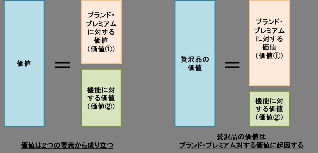 20140925-01
